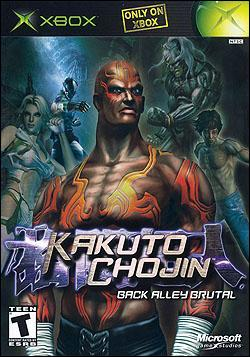 Kakuto Chojin (Xbox) by Microsoft Box Art